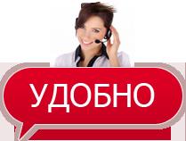 Удобное бухгалтерское обслуживание